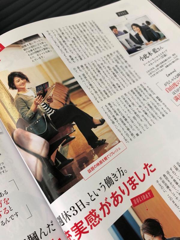 【メディア掲載情報】シーエーセールススタッフがファッション誌『STORY』で紹介されました!
